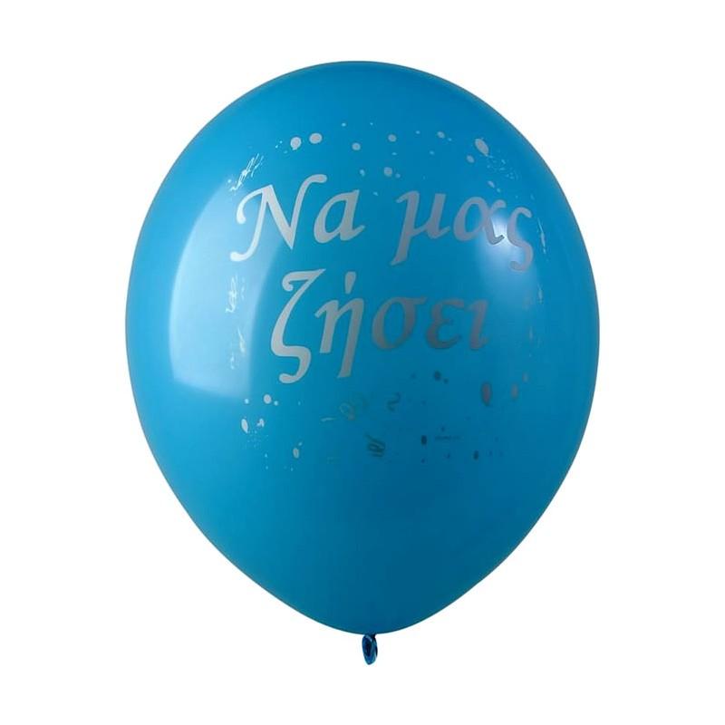Balloons for newborn babies. Blue ballon for a boy by flower shop Anoiksi