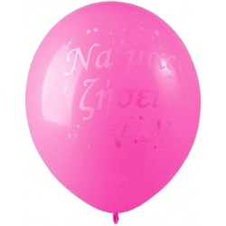 Elegant balloon for baby girl. Send flowers and balloon in drama city