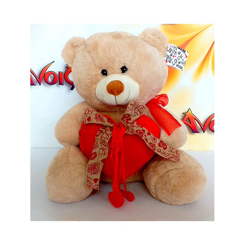Flower shop Anoiksi. Presents, flowers, teddy brars. Free delivery for Drama City