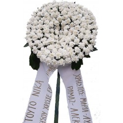 drama flower shop. flowers for funeral, funeral wreath, send funeral wreaths in drama city Greece